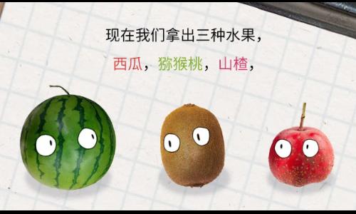 有哪些水果明明不甜,却很轻易让人长胖?