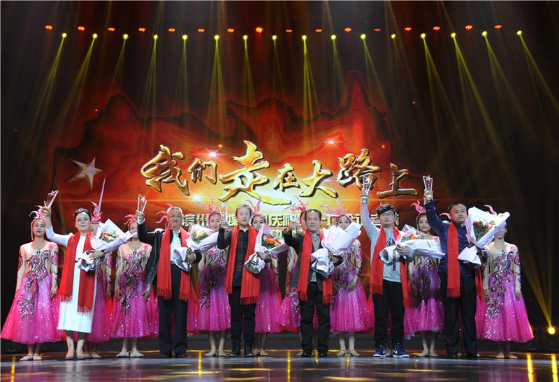 我们走在大路上—— 滨州传媒集团欢庆第十九个记者节
