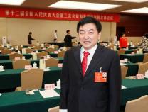 全国人大代表沈志强建议:在滨州建设世界级高端铝业基地