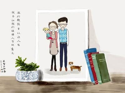 父母可以不读书,但不可没觉悟!这九条家庭教育感悟,你悟出几条?