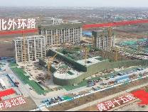 """最新建设进度!滨州市""""三院""""项目明年8月全部投用"""