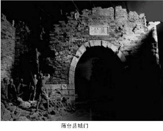 """【扒着门缝看历史】(115)""""命运多舛""""的蒲台县城如今已埋身水底"""