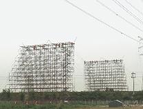 220千伏阳信至徐窑线路成功跨越德大铁路