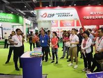 惠民县李庄镇16家绳网企业参展第37届国际体博会