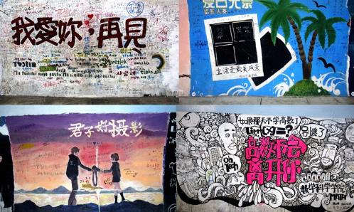 中国最文艺的隧道:厦门大学芙蓉隧道