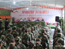2019年滨州市中小学生健康夏令营开营