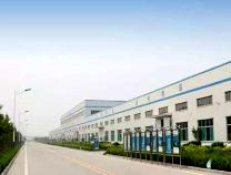 山东康和医药包装材料科技有限公司启动A股上市工作
