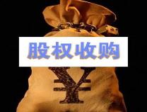 滨化集团股份有限公司关于收购黄河三角洲(滨州)热力有限公司股权的补充公告