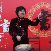 2017年胡集书会表演