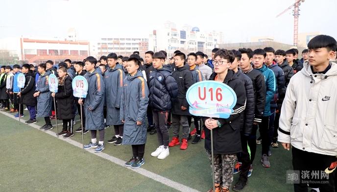 四名外籍教练执教 滨州市528名精英足球小将开启全年大轮训