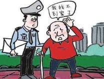 患病老人迷路街头冻得瑟瑟发抖 博兴警方送其回家