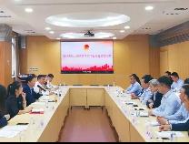 滨州市驻上海市青年工作委员会成立