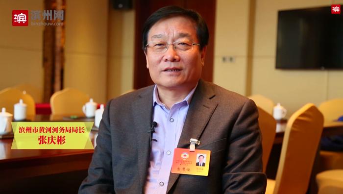 政协委员张庆彬谈滨州黄河四桥建设 听他怎么说?