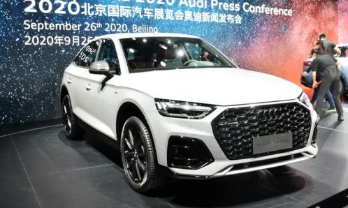 奥迪全新巅峰颜值SUV全球首发!必火的节奏?
