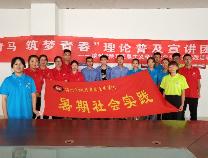 滨州学院马克思主义学院走进企业开展党课宣讲活动