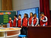 滨城区举行《小学综合实践活动课程指导纲要》解读暨课例展示研讨会