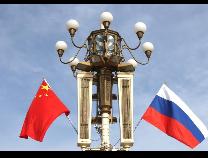 人民日报谈中俄东线管道通气:中俄深度融通、合作共赢的典范