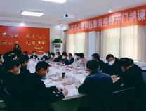 惠民县公安局:开门纳谏听民意 集思广益求实效