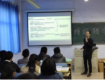 京博在滨职设立订单班 学生毕业可直接进企业上班