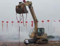 滨城区黄河滩区居民迁建安置工程最新动态 黄河馨苑主体开工