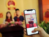 """博兴县160余对新人甜蜜""""牵手""""七夕节"""