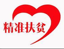 """清河镇开展""""金晖助老""""青春扶贫活动"""