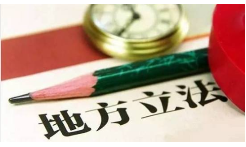【我与改革开放四十年】朱万春:滨州首获地方立法权后先为城市供热立法
