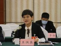 省人大代表王洪英:像重视技术研发一样开展数字化建设