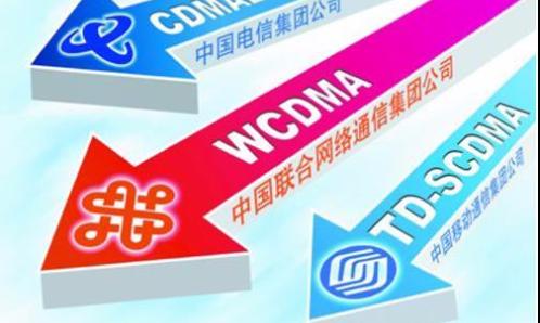 三大通信运营商助力滨州创城 公益短信累计发送1000余万条