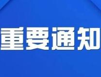 """2021滨州市""""城市实习生""""计划发布:516个岗位、招募5681人!"""