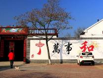 滨州市美丽乡村建设工作在全省考核中获得满分