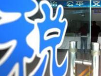 经济日报刊文:网红补税释放出什么信号