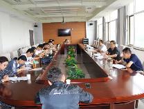 滨州市农业展会筹备工作会议召开