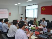 阳信经济开发区召开民营企业高质量发展服务队成员座谈会
