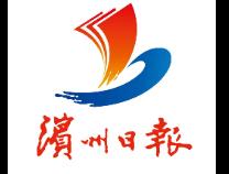 滨州日报评论员文章:构建与履职相适应的专业知识体系
