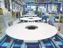 滨州:打造高端铝创新型支柱产业集群  推动工业经济高质量发展