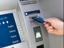 "ATM""高光""渐褪 自助设备加速智能化改造"