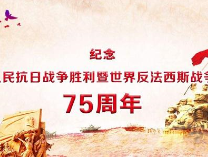 """大后方的""""前沿阵地""""(铭记抗战历史 弘扬民族精神)"""
