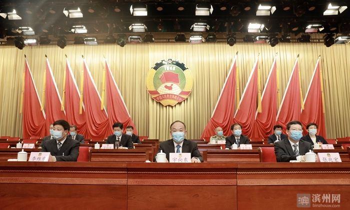 快讯:市政协十一届四次会议举行第二次全体会议