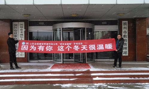 """【滨州网直播】风雪载途,街头巡查让流浪者有个温暖的""""家"""""""