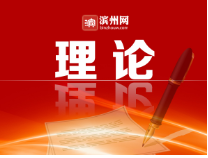 """""""陽光透明酬金制""""賦能社區治理新路徑"""