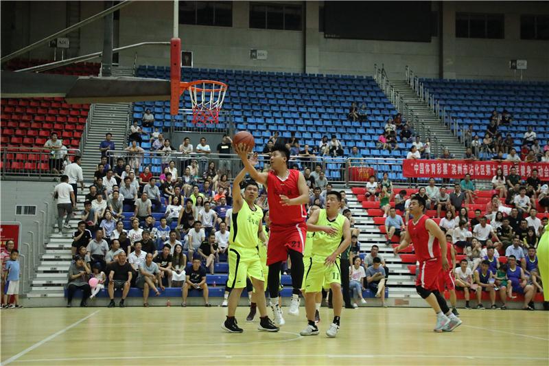 沾化区第十五届全民健身运动会暨篮球比赛开幕