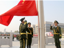 """""""庆国庆·颂祖国""""滨州市高级技工学校3600余名师生欢歌颂祖国"""