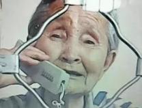 央视评八旬老太保外就医被拒:与法治精神不符与人道主义相悖