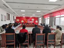 市领导到滨城区宣讲党的十九届四中全会精神