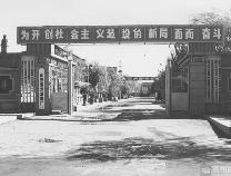 北镇活塞厂完成国内首次活塞自动化生产