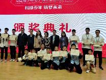 无棣两名小学生第七届全国青少年电子信息智能创新大赛夺冠