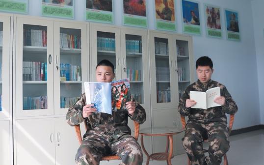 """滨海边防派出所开展""""书香警营""""读书活动"""