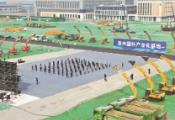 """滨州十县(市、区)集中开工项目总览:一切围着项目干  迅速掀起""""大抓项目、抓大项目""""高潮"""
