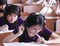 山东2020高考外语听力考试1月8日进行,两次机会!